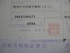 200808_014_2