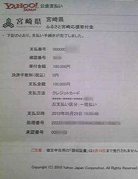100531_151719_copy_2